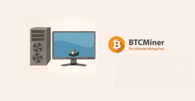 BTC Miner Services review. Is BTC Miner scam or legit? BTCMinerServices complaints.