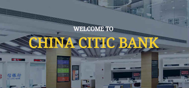 China CITIC Bank scams. China CITIC Bank complaints. China CITIC Bank reviews.