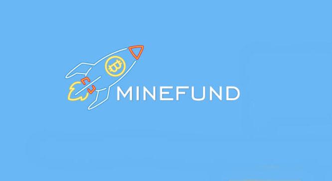 MineFund complaints. MineFund fake or real? MineFund legit or fraud?