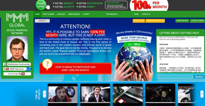 MMM Global review, MMM Global Russia, China Mmm, MMM UK, Philippines MMM, MMM India, Indonesia MMM, Malaysia MMM, Hongkong MMM, Bangladesh MMM, Thailand MMM, RSA MMM, EA MMM, Peru MMM Review, Are they Scam?