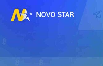 Novo Star complaints. Is a Novo Star fake or real? Is a Novo Star legit or fraud?