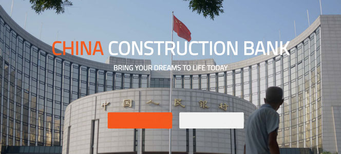 What is CCB China Construction Bank, What is China-ConBank.com, ChinaConstructionBank review.